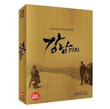 """KOREA MOVIE """"Gangnam Blues""""/Blu-ray/REGION A/ KOREAN FILM"""