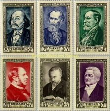 EBS France 1952 Celebrities of 2nd Half of the 19th century YT 930-935 MNH**