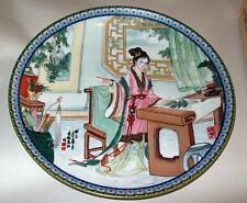 Imperial Jingdezhen Porcelain Plate/Red Mansion Beauties/Hsi-chun/#4