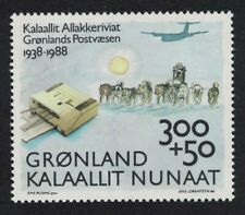 Greenland Dogs Aircraft 50 Years of Greenland Postal Administration 1988 MNH