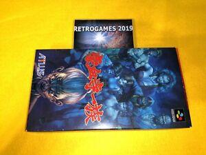 Gouketsuji Ichizoku / Power Instinct Nintendo Super Famicom  REG CARD