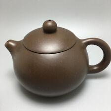OldZiSha-Rare Chinese Yixing ZiSha Old Small ZhuNi Teapot For Brew Tea  262g 81
