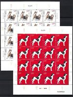 CHINA 2018 -1 狗年 大版 Full S/S New Year of Dog Stamp