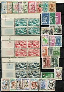 Lot of Morocco Old Stamps MH/MNH
