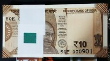 10 RUPEES 100 NOTES BUNDLE: YEAR 2017 FANCY NO: 000901 TO 001000. FIRST ISSUE