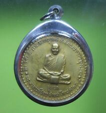PERFECT! OLD AMULET LP CHOB VERY RARE FROM SIAM !!!