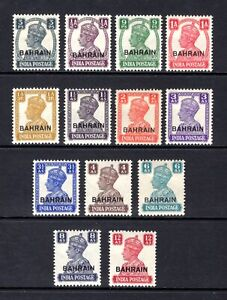 BAHRAIN KGV1 1942-5 sg38-50 MOUNTED MINT SET WITH HINGE REMAIN CAT £140