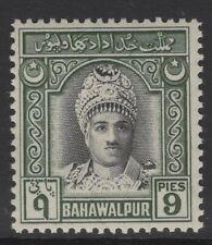 PAKISTAN-BAHAWALPUR SG21 1948 9p BLACK & GREEN MTD MINT