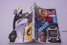 05158 G Shock Super Collection Book Casio frogman rise baby G watch from Japan