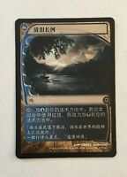 Magic the Gathering - River of Tears x 1 MTG CHINESE Future Sight