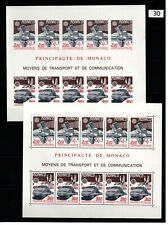 / MONACO - MNH - PERF + IMPERF - EUROPA CEPT 1988 - SCIENCE - COMMUNICATIONS