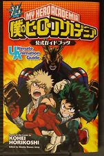 JAPAN Kouhei Horikoshi: TV Animation My Hero Academia Official Guide Book