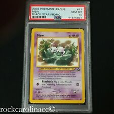 Lily Pad Mew #47 (PSA 10 GEM MINT) Black Star PROMO Pokemon Cards