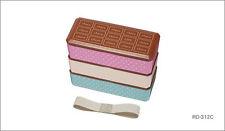 お弁当 BENTO BOX - Lunch box (SMALL) Chocolate IMPORT DIRECT JAPON