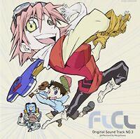 New FLCL Fooly Cooly Furi Kuri 3 PILLOWS SOUNDTRACK MUSIC JAPAN CD ANIME