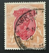 India 2r carmine and orange SG215 1926-33 used, multiple star watermark