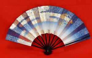 "Kyoto Mai-ogi (a fan for Japanese traditional dance)  ""Night sky"" #3852"