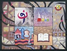 Qatar 2016 MNH With Education We Build Qatar 4v M/S Stamps