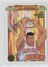 1995 Bandai Slam Dunk Star Member Collection #4 Takenori Akagi Card f9a