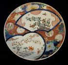 Antique Large Japanese Arita Imari Charger Bowl 19th Century, 11.5' D
