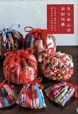 Traditional Japanese Chirimen Cute Items - Japanese Craft Book SP3