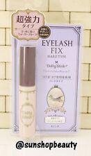 KOJI Dolly Wink Eyelash Fix Hard Type Adhesive Glue
