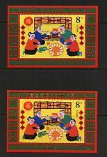 J942  China 2000   Spring Festival - sheets (with Expo sheet OVERPRINT)  MNH