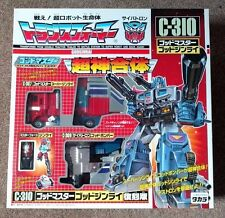 Transformers Takara God Ginrai Powermaster Optimus Prime - MISB Reissue