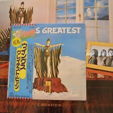 (THE BEATLES) WINGS - Greatest - 1978 FIRST PRESS JAPAN LP + FULL POSTER
