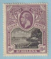 ST HELENA 67  MINT HINGED OG * NO FAULTS EXTRA FINE !