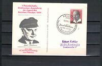 "DDR FDC ""1. Freundschafts- BfmA Bz. Potsdam"" MiNr. 2107 SSt Belzig 18.08.1984"