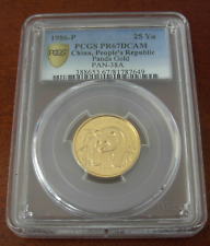 China 1986P Gold 1/4 oz Panda 25 Yuan PCGS PR67DCAM