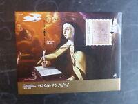 2015 PORTUGAL 500th ANNIV St TERESA OF JESUS STAMP MINI SHEET MNH