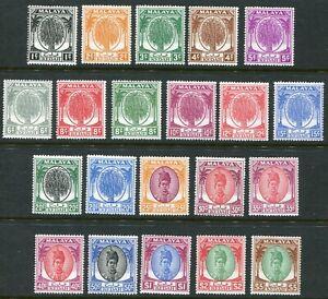 Malaysia (Kedah) 1950-55 1c-$5 SG 76-90 hinged mint (cat. £160 as u/m)