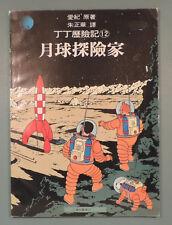 Tintin en Chinois On a marche sur la lune Herge editions Casterman