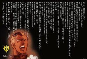 1000 Piece Jigsaw Puzzle Mobile Suit Gundam Garmama Zabi Memorial Address -
