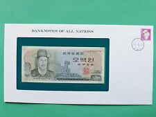 South Korea 500 Won Uncirculated Franklin Mint Banknote Cover SNo46149