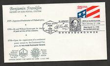 US #2475 Benjamin Franklin, Hero of the Revolution.   Pictorial cancel depicts