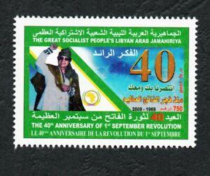 2009- Libya- 40th Anniversary of the Al-Fateh Revolution– Gadafi Guiding thought
