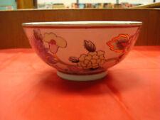"Vintage Floral Pattern Ceramic China Decorative Bowl / 8"" x 3.75"""