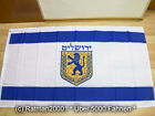 Fahne Flagge Israel - Jerusalem - 90 x 150 cm