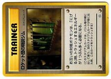 POKEMON JAPONAISE RARE N° THE ROCKET's TRAINING GYM STADIUM CARD