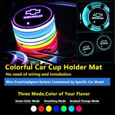 2pcs Colorful LED Coaster Trim Parts Car Light Lamp Bulbs Fit Chevrolet Lights