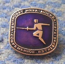 WORLD CHAMPIONSHIP MODERN PENTATHLON RUSSIA MOSCOW 1974 FENCING PIN BADGE
