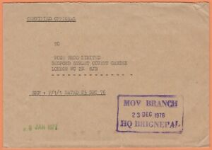 1976 Military Official env Brigade of Gurkhas Nepal to UK + butterfly stamps
