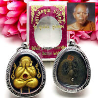 6872 Pidta Kanog-kang Closed Eye Spider Catch Fortune Thai Amulet Lp Koon Be2556
