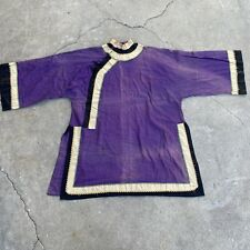 Antique Chinese Qing Dynasty Purple Silk Robe Textile Trim Vintage