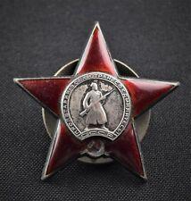 "II WK Original Silber Orden UdSSR ""Roter Stern """