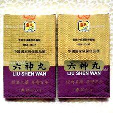 2 x Liu Shen Wan (100's) 六神丸 for Tonsillitis, Sore Throat & Painful Swelling