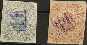 España. Puerto Rico. º. 1898. SELLOS PARA GIRO de 1898 (habilitados). 5 ctvos v